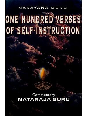 One Hundred Verses of Self-Instruction