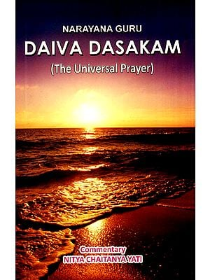Daiva Dasakam (The Universal Prayer)