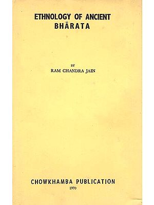 Ethnology of Ancient Bharata (An Old and Rare Book)