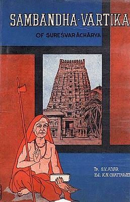 Sambandha-Vartika of Suresvaracharya (An Old and Rare Book)