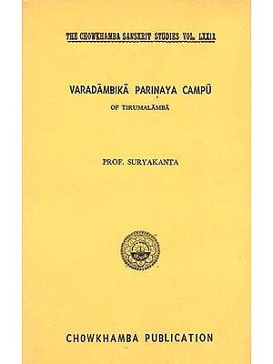 Varadambika Parinaya Campu of Tirumalamba (An Old and Rare Book)