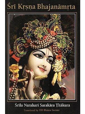 Sri Krsna Bhajanmrta