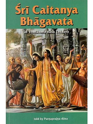 Sri Caitanya Bhagavata