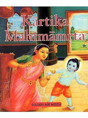 Kartika Mahimamrta