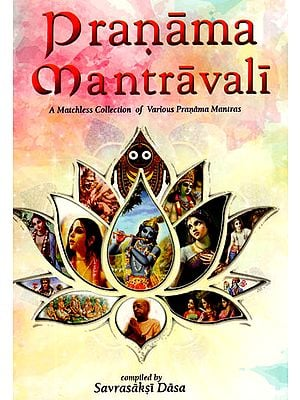 Pranama Mantravali (A Matchless Collection of Various Pranama Mantras)