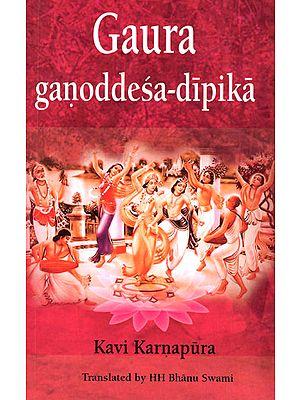 Gaura Ganoddesa-Dipika