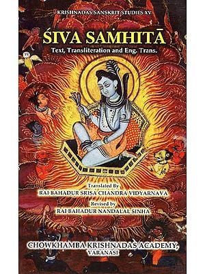 Siva Samhita (Text, Transliteration and English Translation)