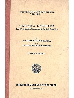 Caraka Samhita - Sharirasthana (An Old and Rare Book)