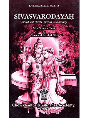 Shiva Svarodayah