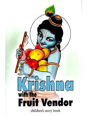 Krishna with the Fruit Vendor