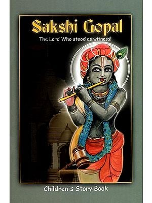 Sakshi Gopal (The Lord Who Stood as Witness)
