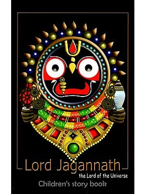 Lord Jagannath (The Lord of Universe)