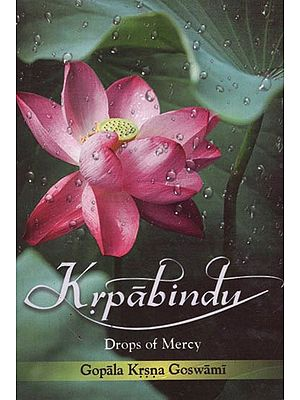 Krpabindu (Drops of Mercy)