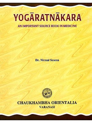 Yogaratnakara- An Important Source Book in Medicine