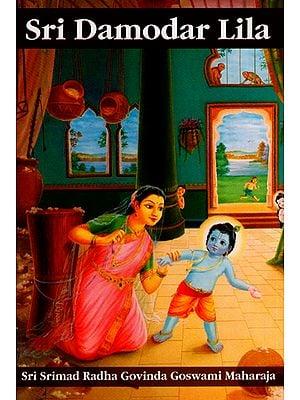 Sri Damodar Lila