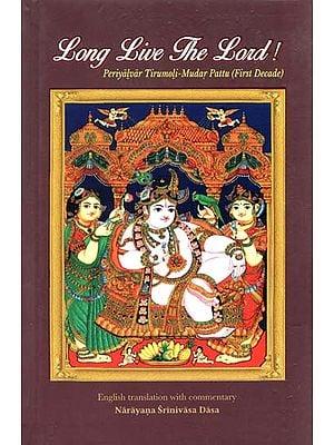 Long Live the Lord ! - Periyalvar Tirumoli-Mudur Pattu (First Decade)
