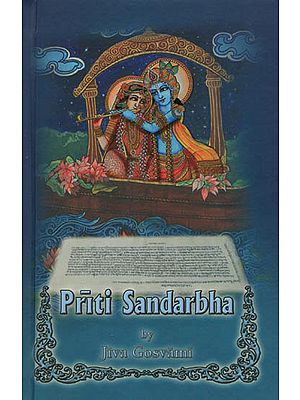 Priti Sandarbha