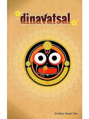 Dinavatsal