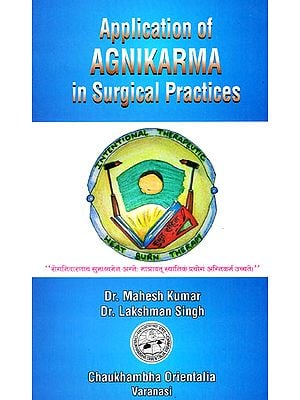 Application of Agnikarma in Surgical Practices