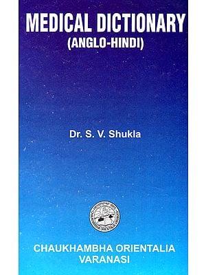 Medical Dictionary (Anglo-Hindi)