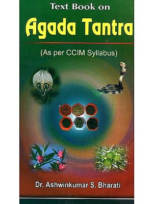 Agada Tantra (As Per CCIM Syllabus)
