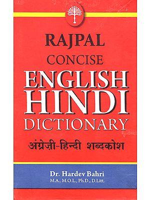 Rajpal Concise English Hindi Dictionary