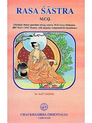 Rasa Sastra (M.C.Q)