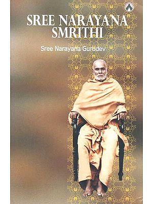 Sri Narayana Smrithi