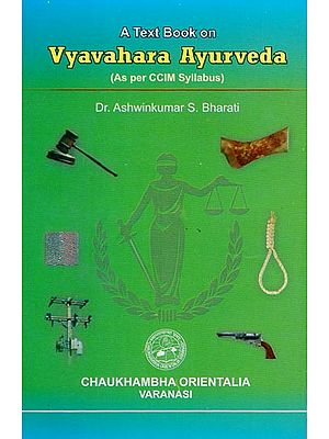 A Text Book on Vyavahara Ayurveda (As per CCIM Syllabus)