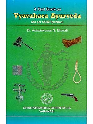 A Text Book on Vyavahara Ayurveda (As per CCIM Syllabus)