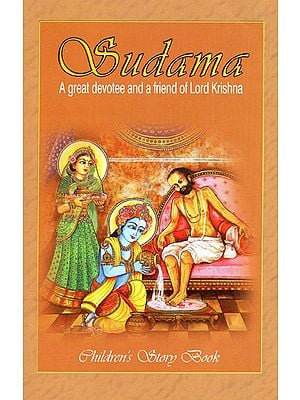 Sudama- A Great Devotee and a Friend of Lord Krishna