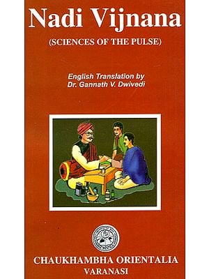Nadi Vijnana (Science of the Pluse)