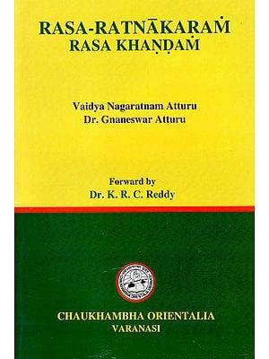 Rasa-Ratnakaram Rasa Khandam
