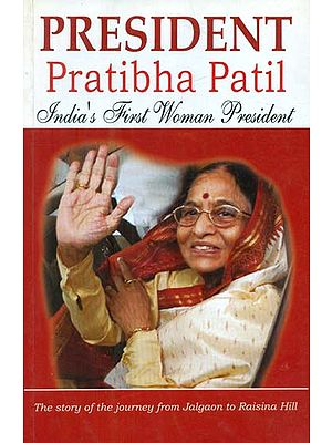 President Pratibha Patil (India's First Woman President)