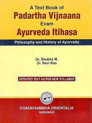 A Text Book of Padartha Vijnaana Evam Ayurveda Itihasa (Philosophy and History of Ayurveda)
