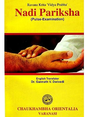 Nadi Pariksha (Pulse-Examination)