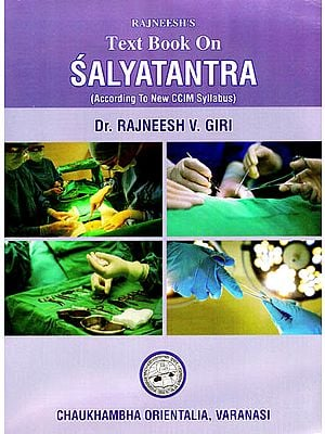 Text Book on Salya Tantra (According to New CCIM Syllabus)