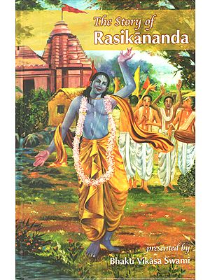 The Story of Rasikananda