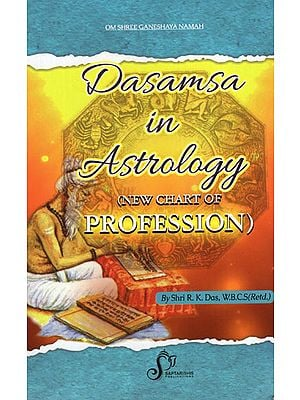 Dasamsa in Astrology (New Chart of Profession)