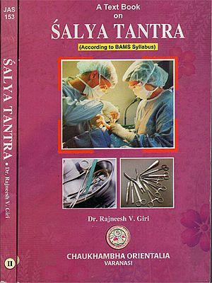 Salya Tantra- According to BAMS Syllabus (Set of 2 Volumes)
