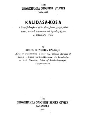 Kalidasa Kosa - A Classified Register of the Flora, Fauna, Geographical Names, Musical Instruments and Legendary figures in Kalidasa's Works (An Old and Rare Book)