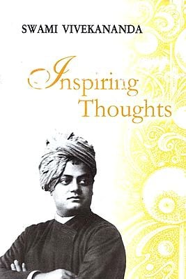 Inspiring Thoughts of Swami Vivekananda