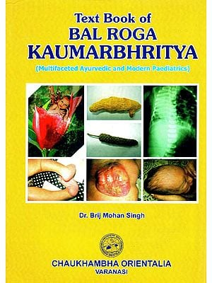 Text Book of Bal Roga Kaumarbhritya (Multifaceted Ayurvedic and Modern Paediatrics)