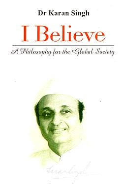 I Believe - A Philosophy for the Global Society