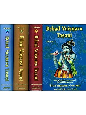 Brhad Vaisnava Tosani- Tenth Canto Commentary of Srimad Bhagavatam (Set of 4 Volumes)