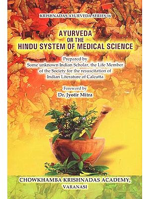 Ayurveda or the Hindu System of Medical Science (Prepared by Some Unknown Indian Scholar, the Life Member of the Society for the Resuscitation of Indian Literature of Calcutta)