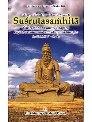 Susrutasamhita- Sarirasthana Fourth Chapter: English Version with Critical Explanations for 1st BAMS Students
