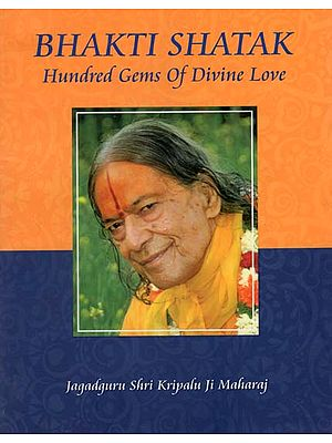 Bhakti Shatak (Hundred Gems of Divine Love)