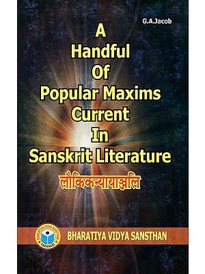 लौकिक न्यायाञ्जलि - A Handful of Popular Maxims Current in Sanskrit Literature