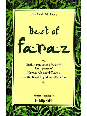 Best of Faraz (Selected Urdu Poetry of Faraz Ahmed Faraz with Hindi and English Transliterations)